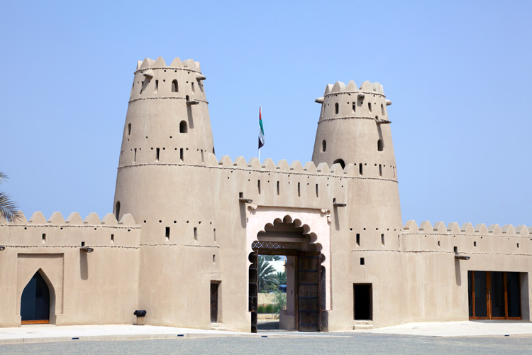 Entrance of Al Jahili Fort in Al Ain