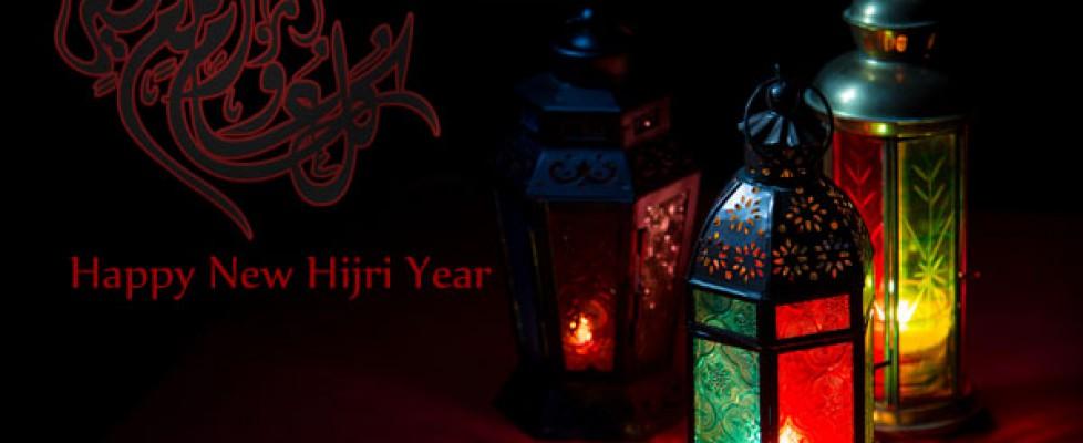 Hijri2small